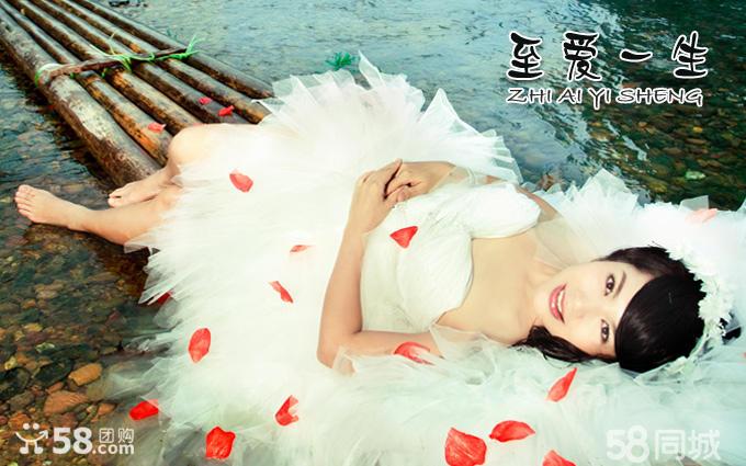 99元全程外景清新简约创意婚纱摄影套系!