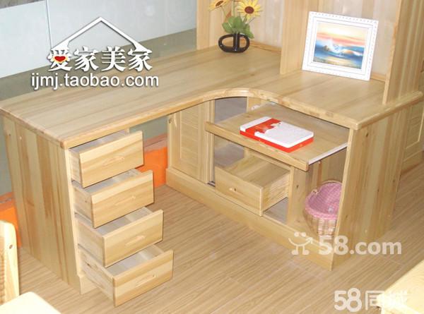 转角电脑桌,书柜书桌组合
