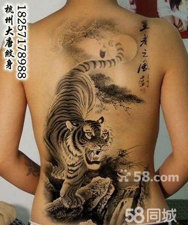 老虎头纹身图案 老虎纹身图案大全图片 老虎纹身图案图片