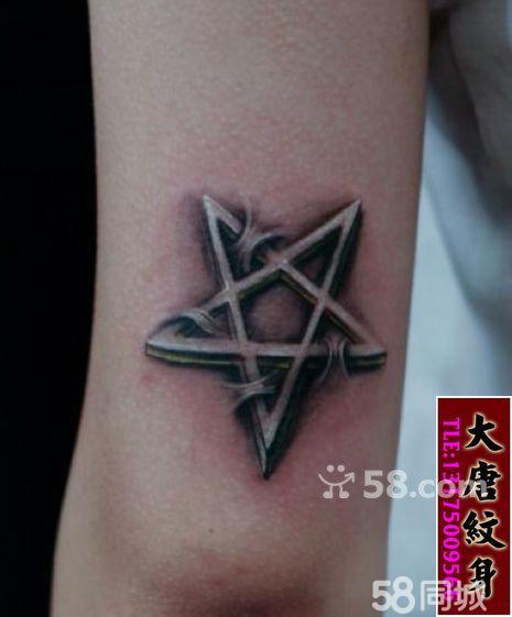 五角星纹身