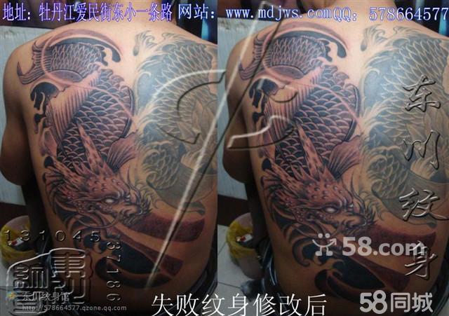 牡丹江东川纹身艺术馆图片图片