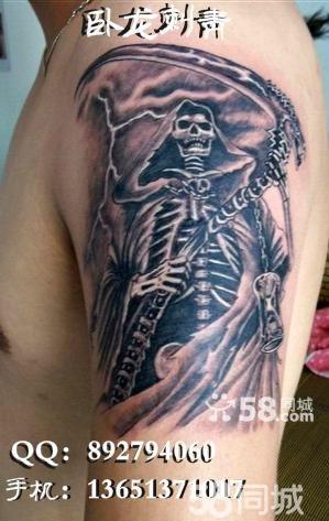 夜叉纹身图片