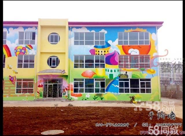 幼儿园手绘墙 星云艺术作品