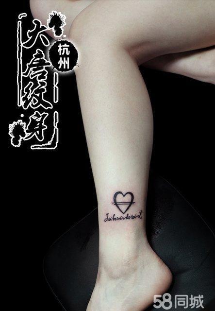 小腿纹身 字母纹身 纹身图案 纹身图片