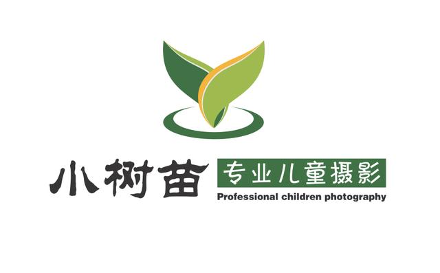 树苗logo素材
