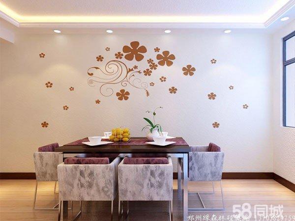 硅藻泥餐厅背景墙效果图