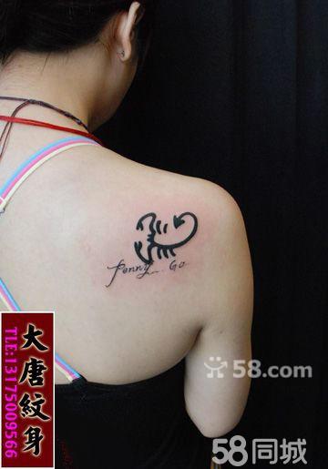 胳膊胖蝎子纹身图案