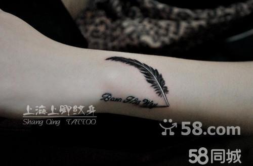 上海纹身上卿刺青—58商街店铺