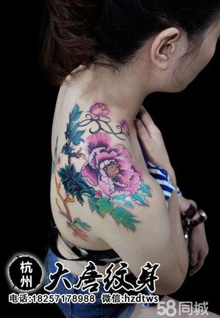 牡丹花纹身 纹身图案 纹身图片