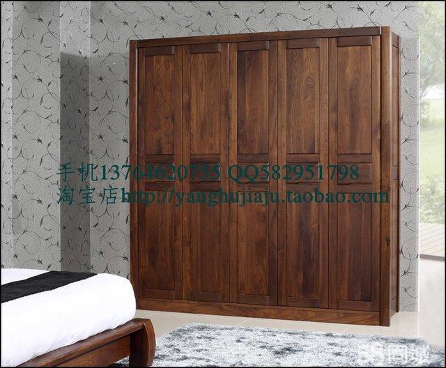 北欧篱笆北美黑胡桃木家具