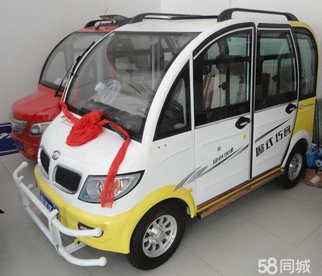 欧式巧克电动汽车