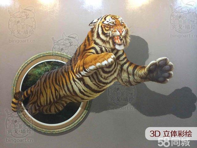 3d 立体画墙绘案例