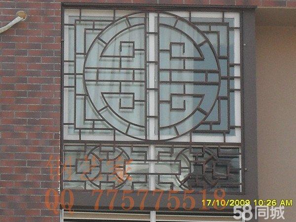 铁艺中式防盗网