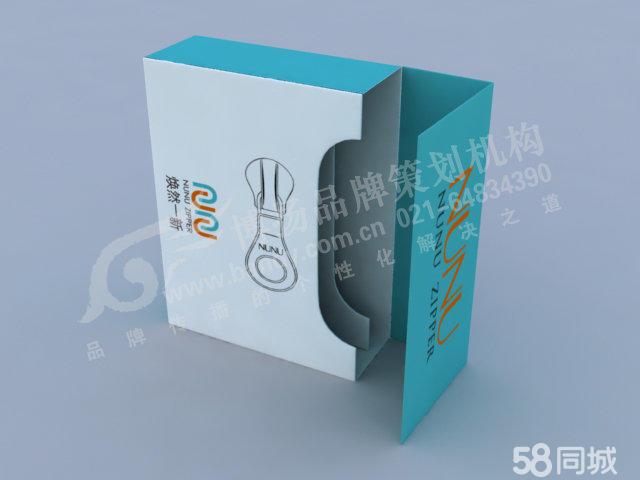 纸盒包装设计展开图