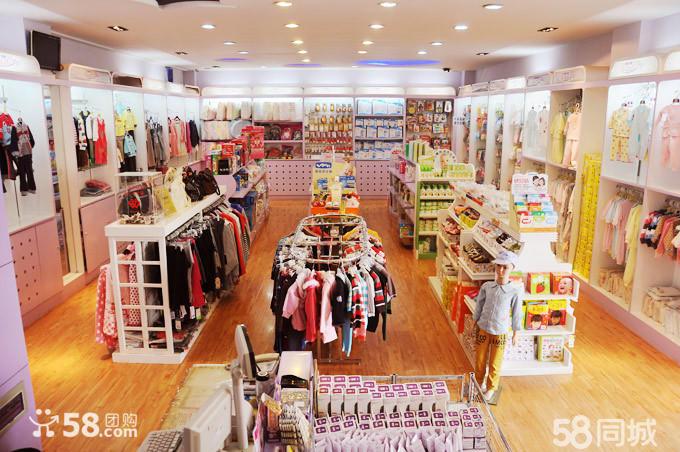 英国可爱可亲母婴生活馆是总部的一家加盟店
