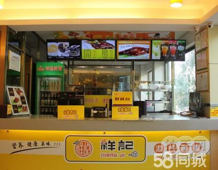祥记港式餐厅在菜式设计方面,更侧重时尚健康的创新美食概念,从店面