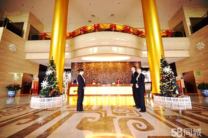【优质温泉 温暖一冬】尊享北京隆鹤国际温泉酒店标间