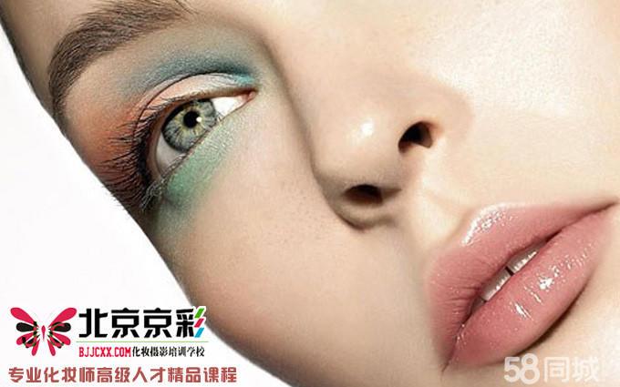 儿童淡妆化妆步骤