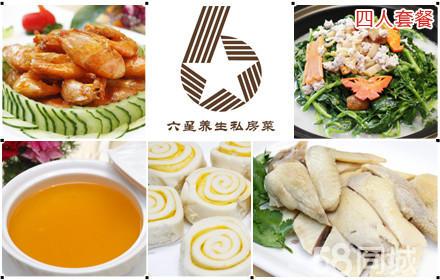 深圳罗芳市场海鲜图