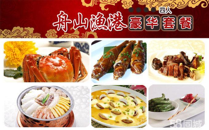 小黄花 宁波老三鲜 文蛤蒸蛋 绍兴酱鸭 油焖小杭椒 生煎包 传统的中式