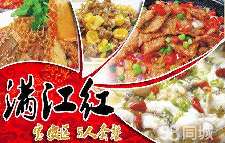 深圳布吉海鲜批发市场