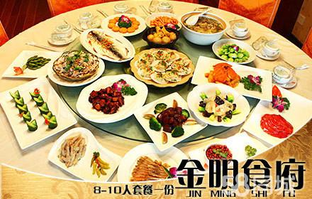 8元的品膳时尚餐厅8 10人餐,赠送水果拼盘,来品膳,品中餐的美