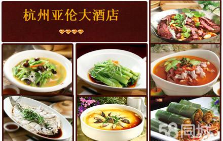 大酒店50年 家味农家菜园4人套餐一份,优质的服务,精美的菜品,