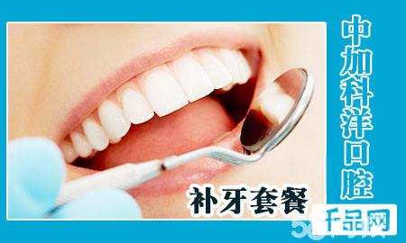 美国进口3mfiltek z350前后牙(通用纳米树脂)1颗 垫底 抛光 一次性
