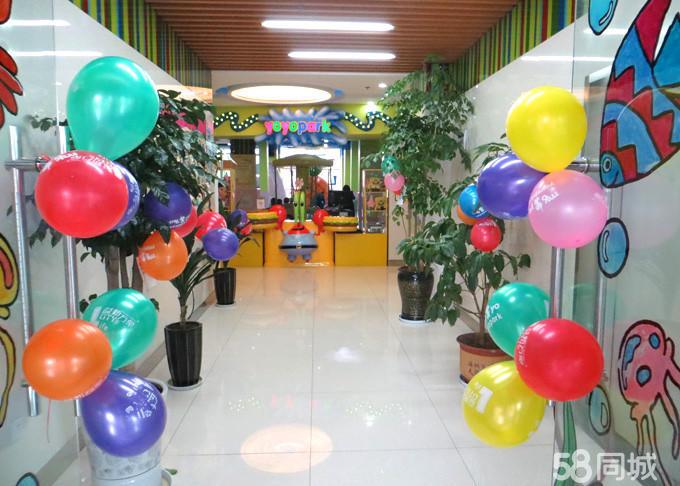 家庭儿童乐园图片