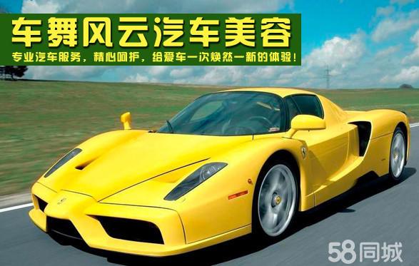 濟南團購 吉米造型 僅售49.8元價值68元洗剪吹1次 吉米造...
