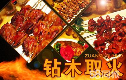 锦州海鲜批发市场