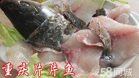 【萬達廣場】僅23元!享市場價30元的重慶片片魚白鰱火鍋單人自助餐!節假日通用,午晚通用!