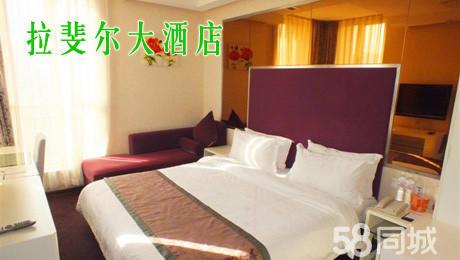 58团购【青岛崂山区】仅129元,市场价680元『拉斐尔大酒店』商务标准
