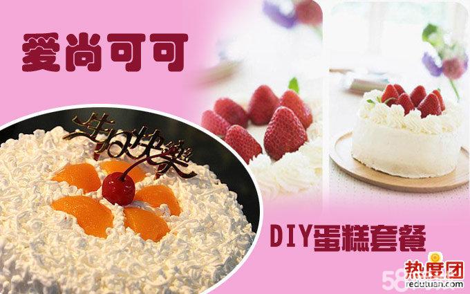 水果欧式蛋糕单成图片