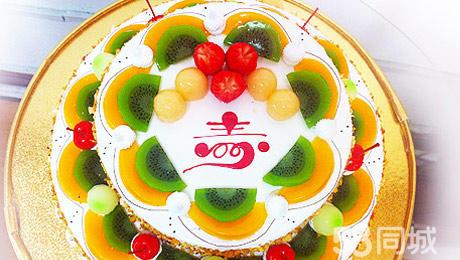 双层欧式水果蛋糕/双层祝寿蛋糕(12寸+8寸4选1)!