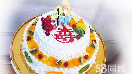双层欧式水果蛋糕/双层祝寿蛋糕(12寸+8寸4选1)!图片