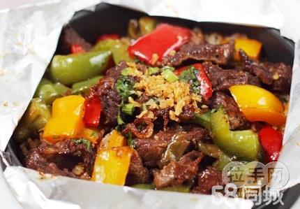 饭/铁板海鲜炒乌冬面] [焗肉酱意粉] [罗宋汤/粟米忌廉汤/老火例汤/香