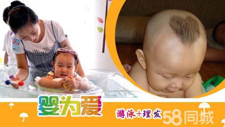 婴幼儿理发步骤图解