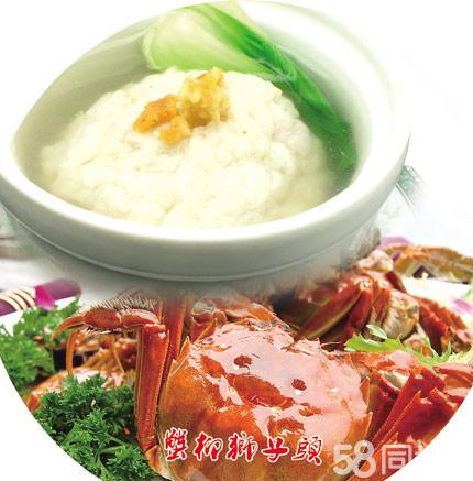 鸡肉香菇馅水饺 素三鲜馅水饺 喜三-香菇馅饺子 韭菜香菇馅饺子 香