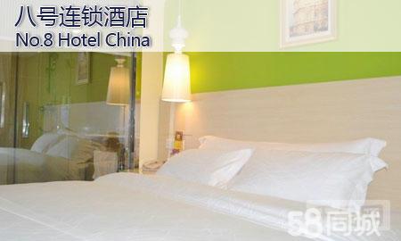 仅228元享受原价688元的双人星级酒店住宿+阳江温泉+闸坡海陵岛海岸!