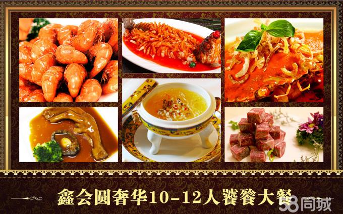 场价258元的长江三鲜4 6人餐,无餐位费,经典菜肴,欢聚畅享