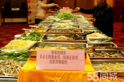 市场价48元的月亮城会馆火锅自助晚餐一人次!