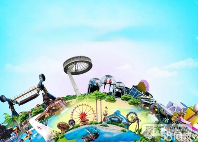 飞跃地中海 ,欢乐时光,加勒比旋风 ,巴蜀迷情,阳光港,飞行岛,魔幻城堡