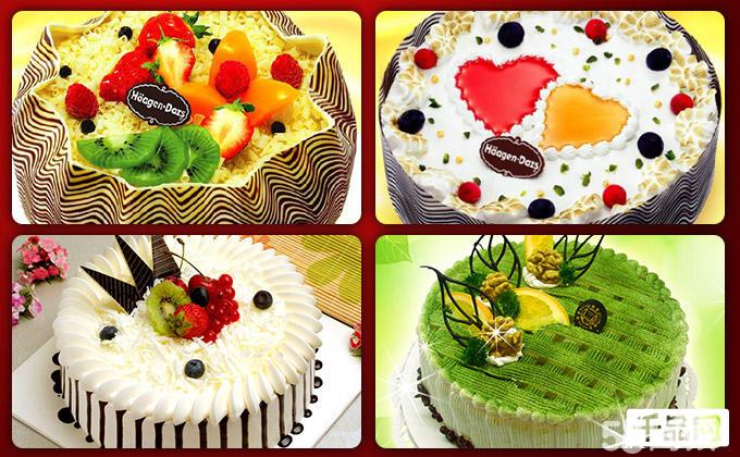 可在青岛市丹香蛋糕专卖店120家店铺通用!