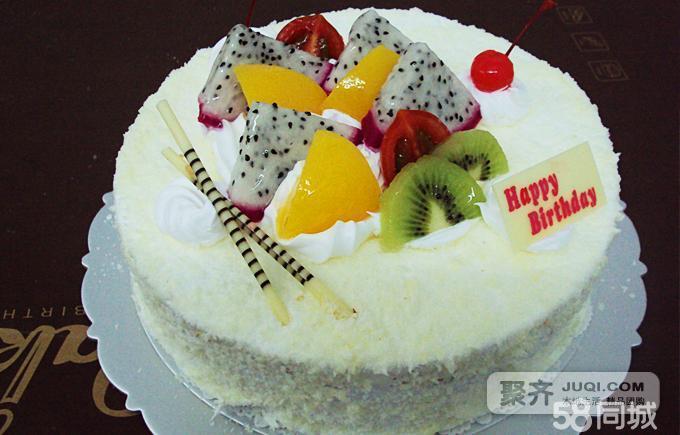 济南-大旗慕斯蛋糕-至尊白森林慕斯蛋糕