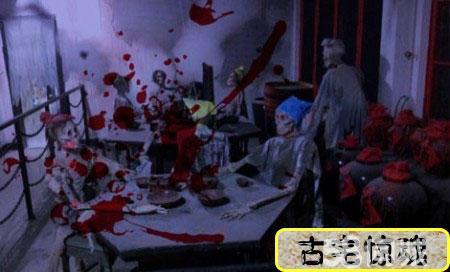 北京欢乐谷有鬼屋吗_北京欢乐谷鬼屋图片-北京欢乐谷有鬼屋吗?鬼屋在哪儿?