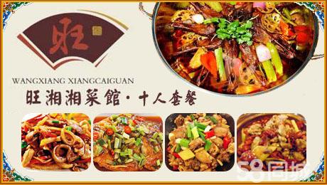 深圳西乡宝安海鲜市场