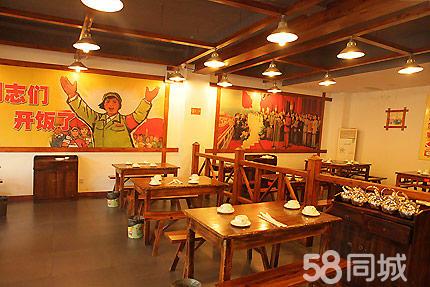 鲁菜风格餐厅效果图 北欧风格装修效果图 餐厅吊顶效果图