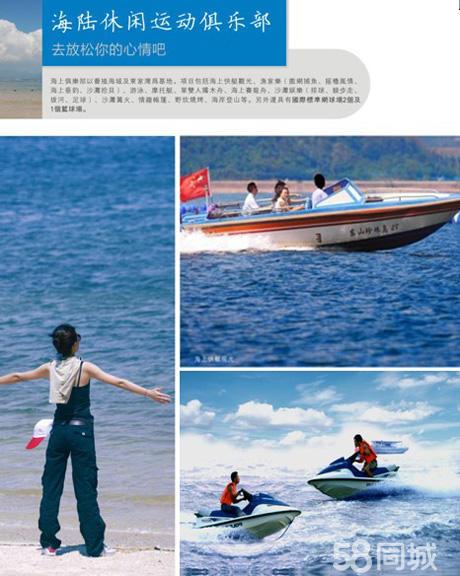 红星团购 深圳周边游团购 03 南澳珍珠岛海景双人房团购  海上