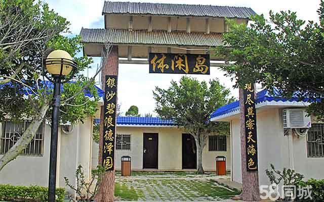园假日大酒店有限公司位于滨海明珠——广东省东南部的惠州市惠东县巽